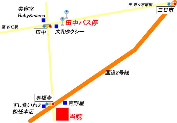 田中バス停1