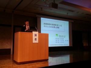 20150628日本医師事務作業補助研究会第5回全国大会(立脇)