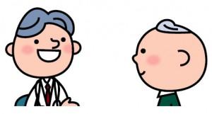 DBS図検査入院