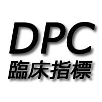 DPCicon