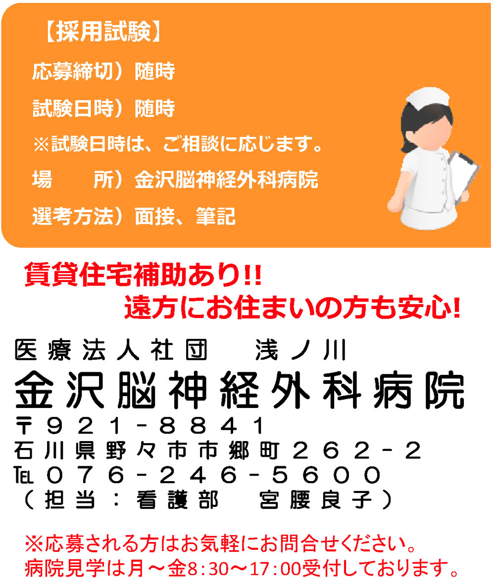 H30看護師03