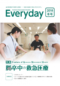 Everyday03表紙