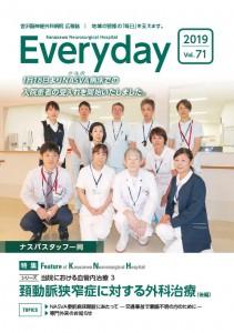 Everyday_71