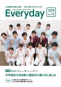Everyday_72_web用サムネイル.pdf