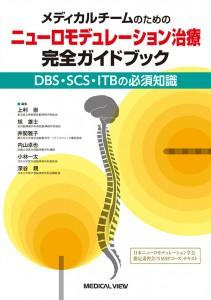 ISBN978-4-7583-1853-2